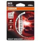 OSRAM Night Breaker Unlimited H1 (Single Blister)