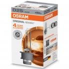 OSRAM Xenarc D2S Xenon (Single)