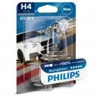 Philips RacingVision H4 (Single)